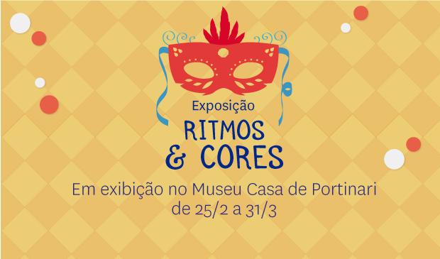 Carnaval no Museu Casa de Portinari